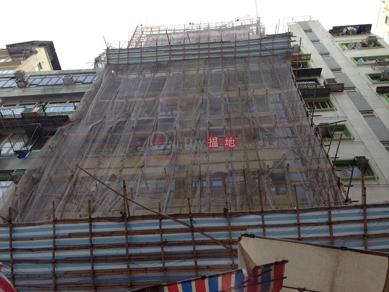 83-85 Tung Choi Street (83-85 Tung Choi Street ) Mong Kok|搵地(OneDay)(2)