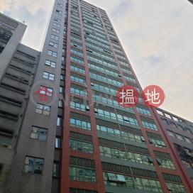 TREASURE CENTRE|Kwun Tong DistrictTreasure Centre(Treasure Centre)Sales Listings (GARYC-8703132317)_0