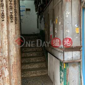 33 Hung Fook Street,To Kwa Wan, Kowloon
