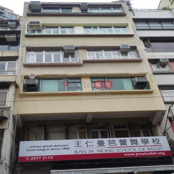 139 Wong Nai Chung Road (139 Wong Nai Chung Road) Happy Valley|搵地(OneDay)(3)