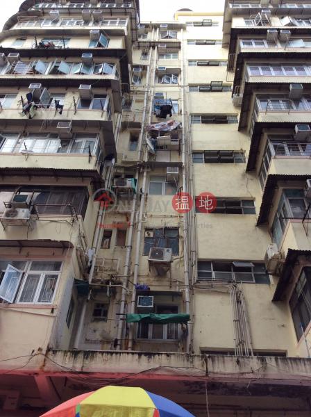 北河街80-82號 (80-82 Pei Ho Street) 深水埗 搵地(OneDay)(3)