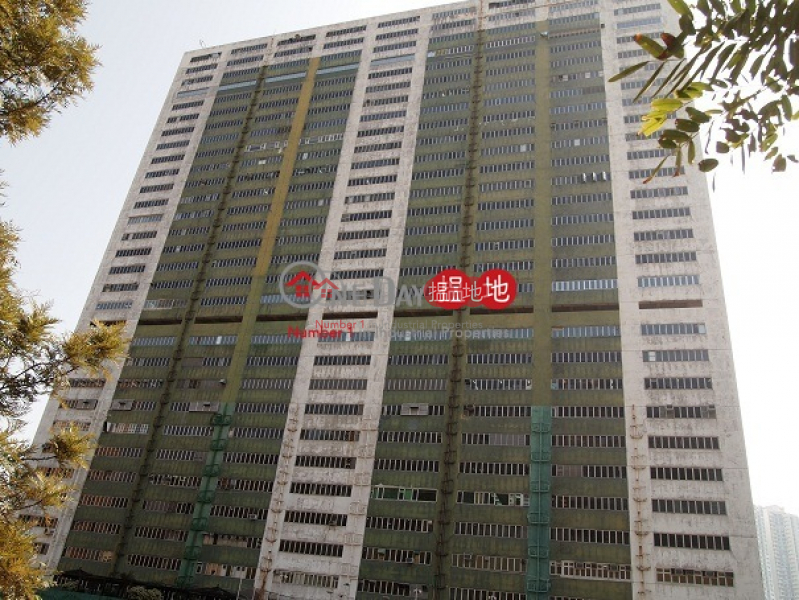 HING WAI CTR, Hing Wai Centre 興偉中心 Sales Listings | Southern District (info@-02001)