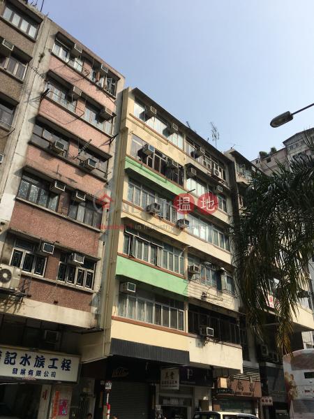 30 Nam Cheong Street (30 Nam Cheong Street) Sham Shui Po|搵地(OneDay)(2)