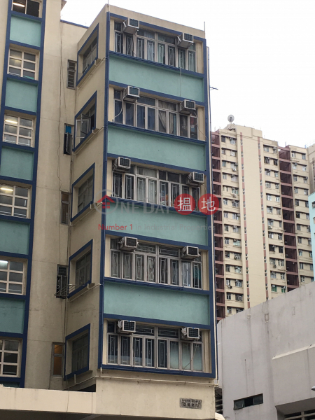 Sun Fung House 2A Argyle Street (Sun Fung House 2A Argyle Street) Mong Kok|搵地(OneDay)(1)