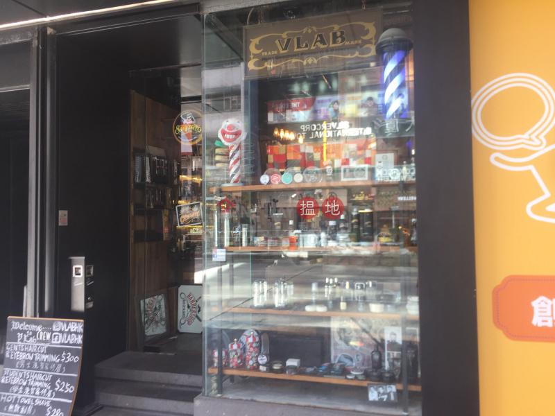 彌敦道700號 (700 Nathan Road) 旺角|搵地(OneDay)(3)