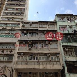 399-401 Shanghai Street,Mong Kok, Kowloon