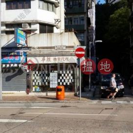 SUNRISE COURT|Wan Chai DistrictSunrise Court(Sunrise Court)Sales Listings (11b0000094)_0