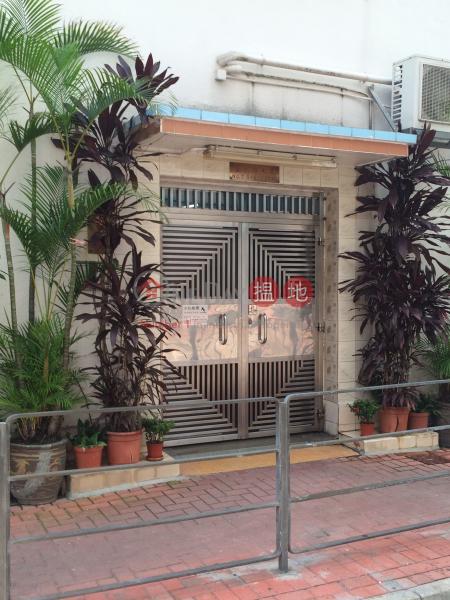 Tai Kut House (Tai Kut House) Quarry Bay 搵地(OneDay)(5)