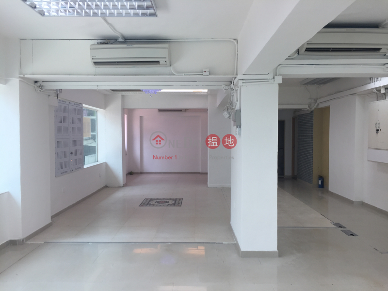 Property Search Hong Kong   OneDay   Retail Sales Listings   Chip Lee Building