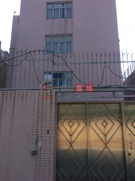 劍橋道5號 (5 Cambridge Road) 九龍塘|搵地(OneDay)(3)