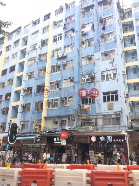 Kin Tak House (Kin Tak House) Cha Liu Au|搵地(OneDay)(3)