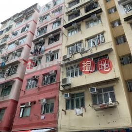 11 Ming Lun Street,To Kwa Wan, Kowloon