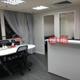 威基商業中心|中區威基商業中心(Waga Commercial Centre)出售樓盤 (01b0074206)_0