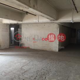 榮豐工業大厦 荃灣榮豐工業大厦(Wing Fung Industrial Building)出售樓盤 (dicpo-04269)_0