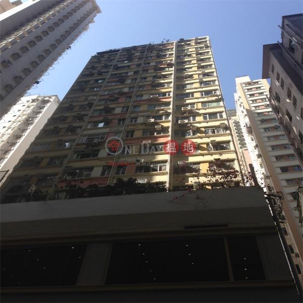 Pao Yip Building (Pao Yip Building) Wan Chai|搵地(OneDay)(5)