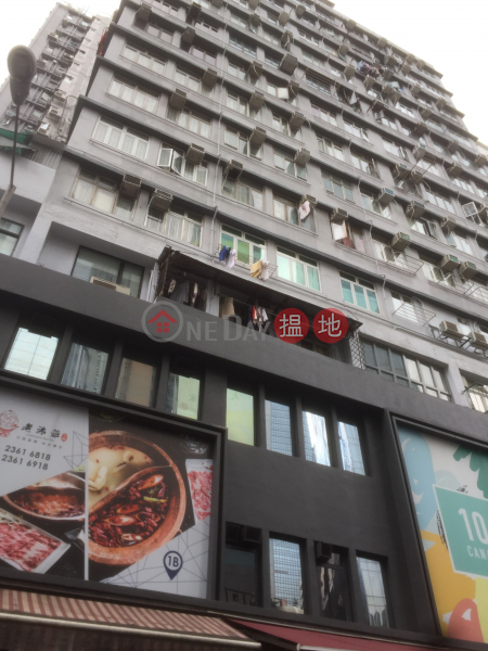 Top View Mansion (Top View Mansion) Wan Chai|搵地(OneDay)(2)