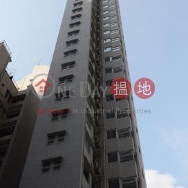 Shama Midlevels,Mid Levels West, Hong Kong Island
