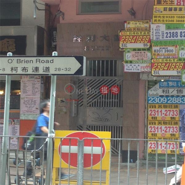 Mercantile House (Mercantile House) Wan Chai|搵地(OneDay)(4)