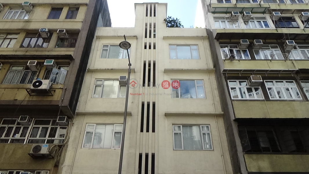 17 Pok Fu Lam Road (17 Pok Fu Lam Road) Sai Ying Pun|搵地(OneDay)(1)