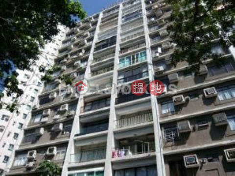 3 Bedroom Family Flat for Rent in Mid Levels West|Skyline Mansion Block 1(Skyline Mansion Block 1)Rental Listings (EVHK85991)_0