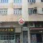 幸福樓 (Hang Fook Building) 元朗青山公路洪水橋段4132號|- 搵地(OneDay)(2)