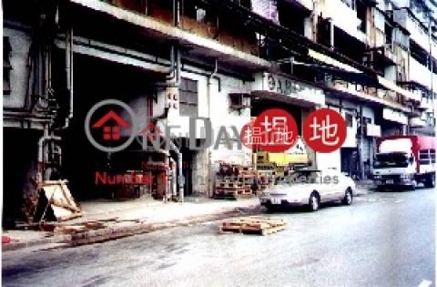 青衣工業中心|葵青青衣工業中心1期(Tsing Yi Industrial Centre Phase 1)出售樓盤 (poonc-04453)_0