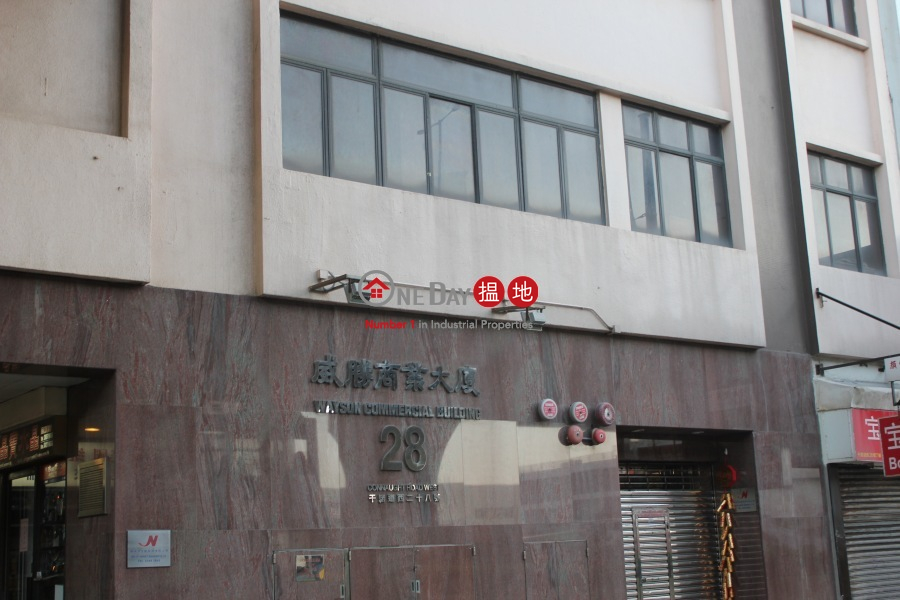 Wayson Commercial Building, Wayson Commercial Building 威勝商業大廈 Sales Listings | Western District (comfo-03297)
