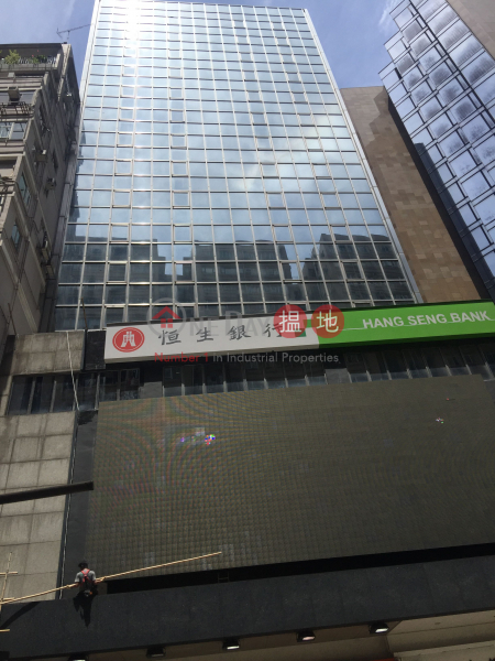 Kai Seng Commercial Centre (Kai Seng Commercial Centre) Tsim Sha Tsui 搵地(OneDay)(1)