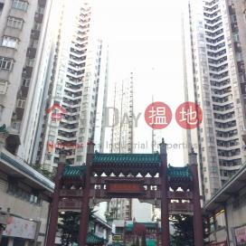Hoi Tin Court ( Block M ) Aberdeen Centre,Aberdeen, Hong Kong Island