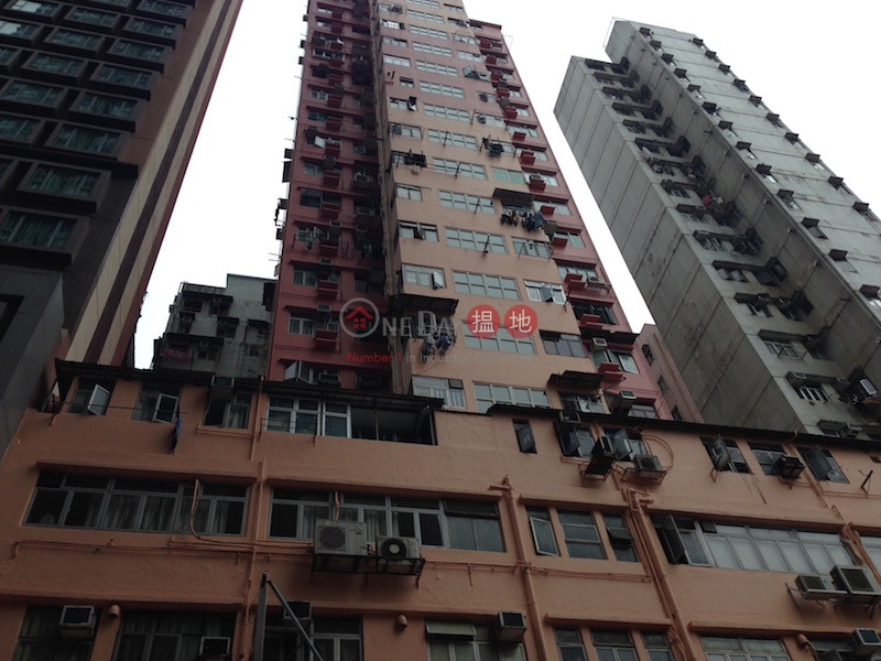 仁俊大廈 (Yen Chun Mansion) 油麻地|搵地(OneDay)(3)