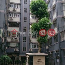 3 Bedroom Family Flat for Sale in Tin Hau