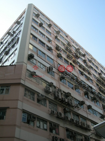 Great Wall Factory Building (Great Wall Factory Building) Cheung Sha Wan|搵地(OneDay)(3)