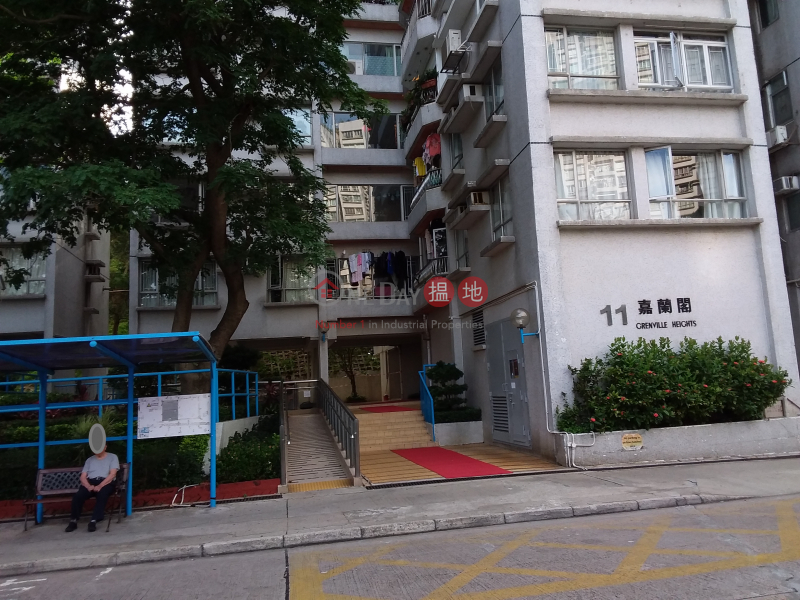 豪景花園2期嘉蘭閣(11座) (Hong Kong Garden Phase 2 Greenville Heights (Block 11)) 深井|搵地(OneDay)(1)