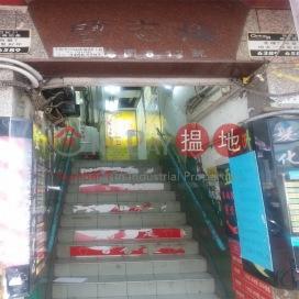啟志樓,荃灣東, 新界