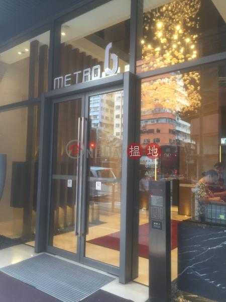 城中匯 (Metro6) 紅磡|搵地(OneDay)(3)