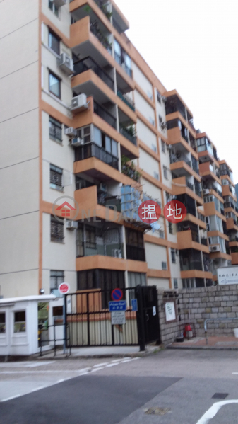 LUNG CHEUNG COURT (LUNG CHEUNG COURT) Beacon Hill|搵地(OneDay)(4)