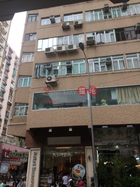 太子大樓 (PRINCE EDWARD BUILDING) 太子|搵地(OneDay)(2)