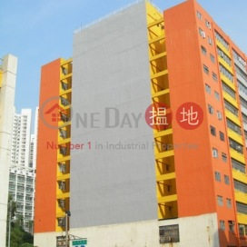 Hoi Cheung Industrial Building,Tuen Mun, New Territories