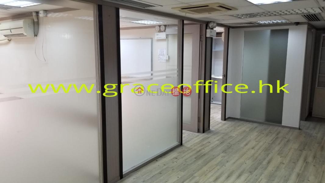 灣仔-榮華商業大廈-401-403駱克道   灣仔區 香港 出售 HK$ 1,920萬