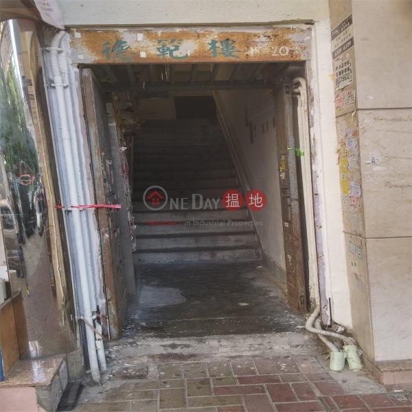 Tak Fam Building (Tak Fam Building) Tsuen Wan East|搵地(OneDay)(1)