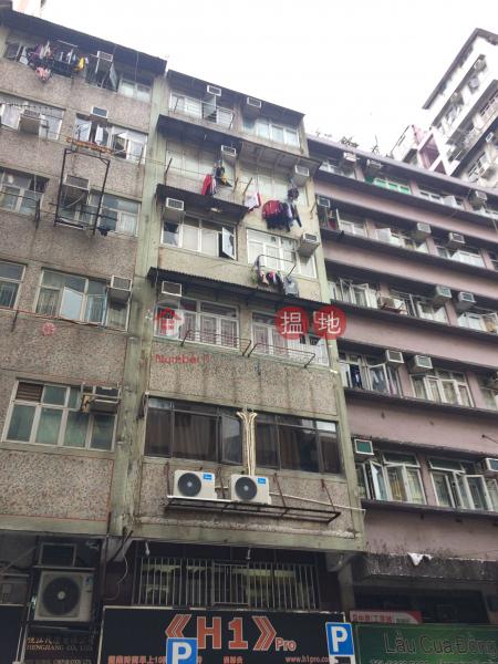 鴨寮街91號 (91 Apliu Street) 深水埗|搵地(OneDay)(1)