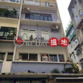太平樓,蘇豪區, 香港島