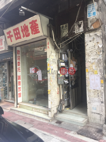 4 Wing Kwong Street (4 Wing Kwong Street) Hung Hom 搵地(OneDay)(1)
