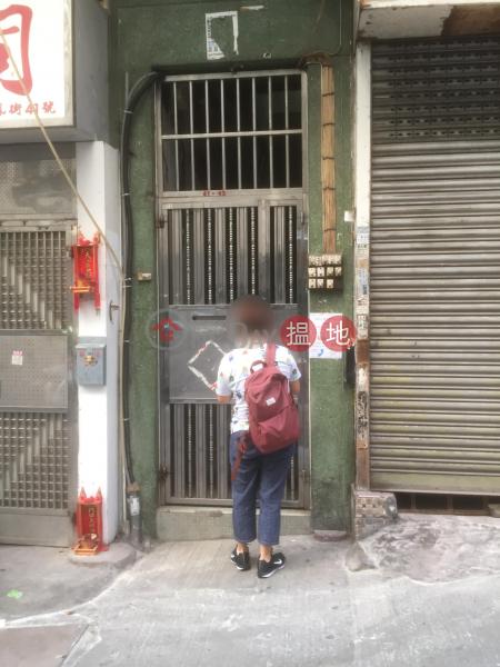 41-43 Ngan Fung Street (41-43 Ngan Fung Street) Tsz Wan Shan|搵地(OneDay)(1)