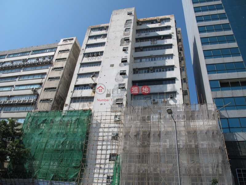 King Win Factory Building (King Win Factory Building) Kwun Tong|搵地(OneDay)(2)