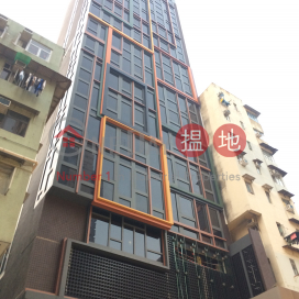 Kee Fung Building,深水埗, 九龍