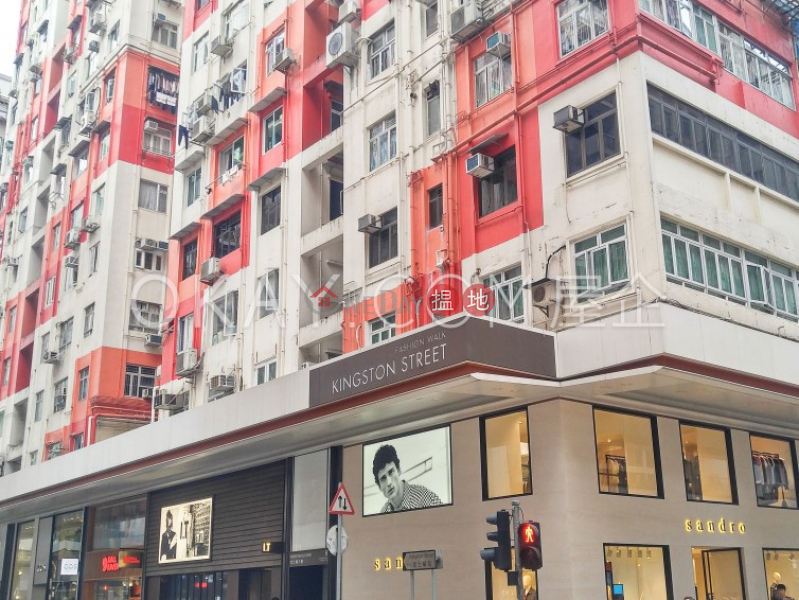 HK$ 34,000/ month, Kingston Building Block B   Wan Chai District   Lovely 2 bedroom on high floor with balcony   Rental