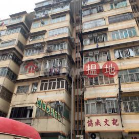 81 Tam Kung Road,To Kwa Wan, Kowloon