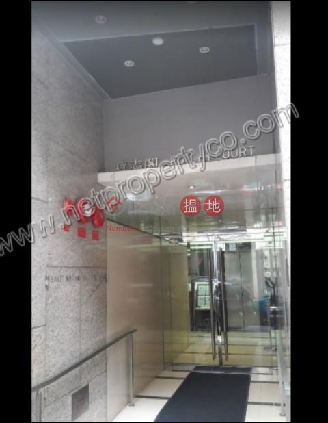 寶志閣|灣仔區寶志閣(Po Chi Court)出租樓盤 (A048558)_0