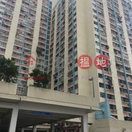 Wo Che Estate - Hong Wo House|禾車村 康和樓